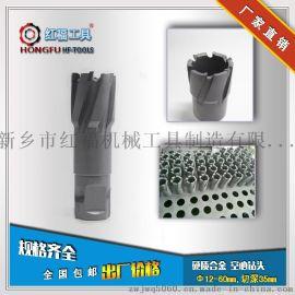 【空心钻头】红福牌12-25mm空心钢板钻头,取芯多刃钢板钻