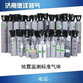 **监测标准气体 氮中氦气 氩气 氢气 二氧化碳 甲烷标准混合气体