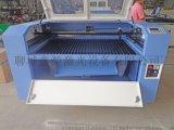 鑫源750型陶瓷大理石*射雕刻機,聊城雕刻機生產廠家,7050型*射切割機
