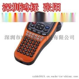 兄弟标签机PT-E100B手持式线缆打标机