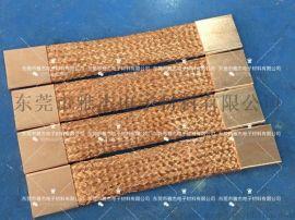 国产标准铜编织导电带