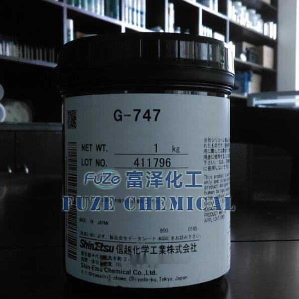 信越G-747导热硅脂 ShinEtsu  1KG