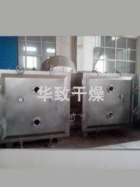 YZG(圆形)系列FZG(方形)型真空干燥器