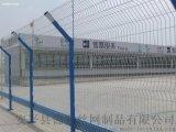 三角折彎雙邊絲護欄網,雙邊絲護欄廠