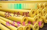 2016的暢銷廣東山西深圳的新品環氧樹脂塗層複合鋼管煤礦用消防用給排水用管道