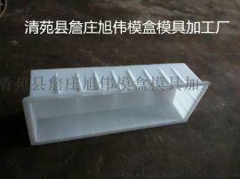 精密路边石模具 塑料成型模 业内**水平