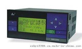 SWP-LCD-NL802智能流量积算仪,香港昌晖流量积算仪,液晶显示的流量积算仪