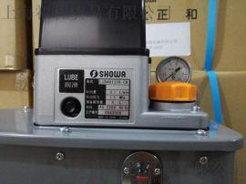 showa LCB48131R-CH润滑泵,机床自动润滑泵,日本进口润滑泵