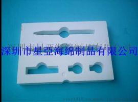 定做防震珍珠棉包装材料 防滑防震电子环保EVA片