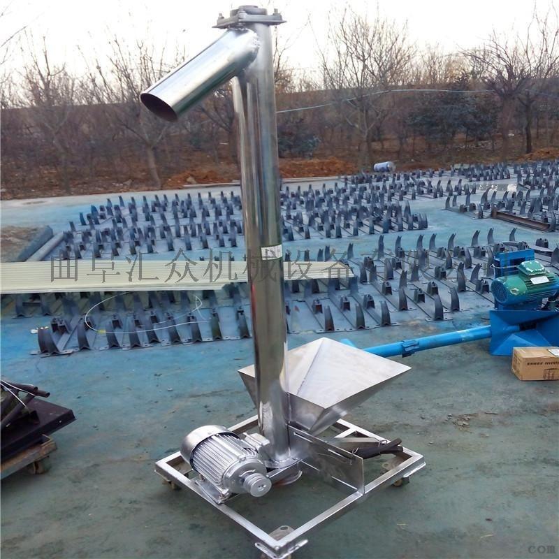 三相电碳钢材质送料机,不锈钢绞龙报价,耐磨加厚螺旋提升机