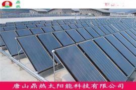 鼎热太阳能热水工程厂家