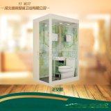 逸巢YP-1315型集成整體衛生間一體式賓館酒店淋浴房衛浴間無需防水衛生間