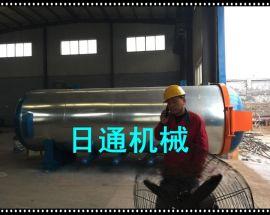 轮胎翻新硫化罐 橡胶制品 胶布胶鞋硫化设备