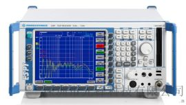 R&S ESPI測試接收機 ESPI3/7