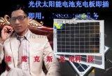 太陽能電池板多晶矽10W
