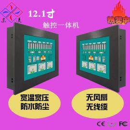 防水防潮防尘一体化操作台12寸工业平板电脑