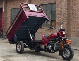 液压翻斗自卸三轮摩托车特价甩卖4100元