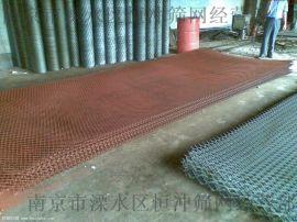南京低碳冲压钢板网 304不锈钢重型菱形防滑钢板金属板网厂家直
