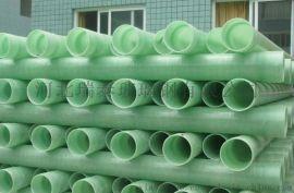 玻璃钢电缆保护套管  玻璃钢夹砂管