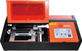 支持打印机扫描机的激光刻章机