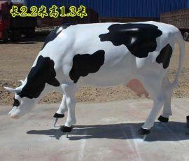 展览用仿真奶牛模型玻璃钢奶牛模型