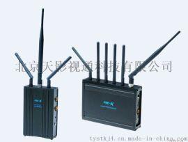 无线EFP讯道导播通话2.4G系统设备X350SH
