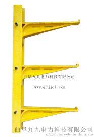 曲阜九九複合玻璃鋼電纜支架