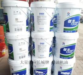 柴油机油   机油现货供应 长城润滑油尊龙王T200 柴油机油15W-40 价格优廉 质量保证