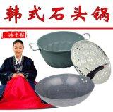 韩式养生石头锅 麦饭石不粘锅 石头煲 石头锅5件套 批发