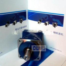 上海权立包装设备用行星齿轮箱 AF115-40精密行星齿轮减速机,配伺服、步进电机