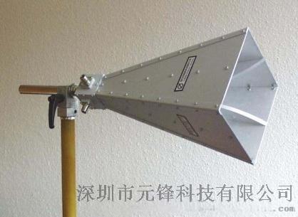 双脊宽带喇叭天线 BBHA9120LF(0.7 -6GHz)  品牌: Schwarzbeck