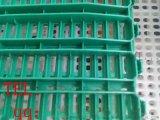 猪场羊场专用塑料漏粪地板