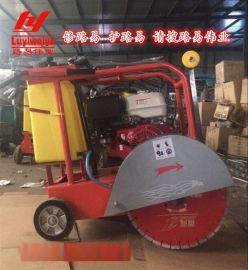 路易伟业 500型马路切割机汽油路面切缝机 沥青混凝土水泥切槽机 开缝机15154720556
