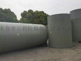 20立方PP塑料罐,湖北PP罐厂家