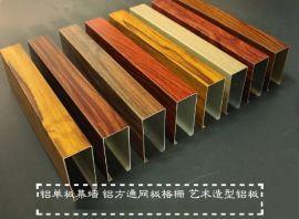 木紋金屬方通管20~400mm規格 鋁天花隔斷格柵