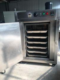 BOER-HG-003 果蔬烘干箱 不锈钢材质
