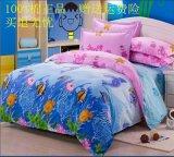 全棉纯棉4四件套 全棉100%棉床单式四件套春夏床上用品