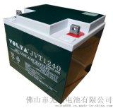 VOLTA牌12V40AH 太陽能膠體蓄電池