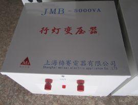 行灯变压器380V转360V JMB-5kva 5000va照明变压器