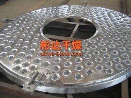 混合铁矿砂专用盘式连续干燥机|彬达干燥供混合铁矿砂干燥机