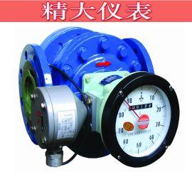 精大仪表LL液体腰轮流量计,指针式煤油/汽油表,防爆型流量计可脉冲发信