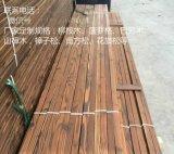 任意规格定尺加工花旗松表面碳化木板材