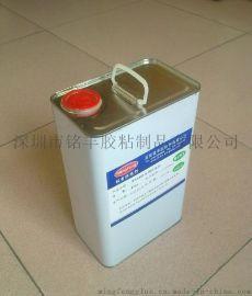 770X硅胶粘双面胶背胶水,硅胶贴3M双面胶处理剂