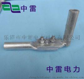 现货供应电力金具NB 爆压型耐张线夹(钢芯铝绞线用)