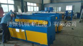 上海厂家自产自销4*1.3米精密电动剪板机  更节能 更精密  采购剪板机床**上海川振