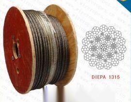 德国迪帕钢丝绳
