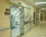 手術室自動感應門 ,手動推拉防射線門,輻射防護推拉鉛門