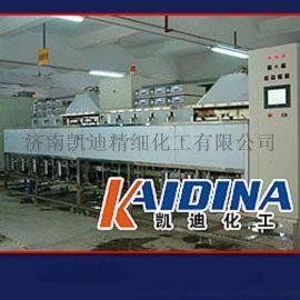 超聲波清洗劑_金屬清洗劑廠家直銷