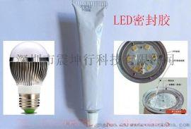 LED密封胶/LED灌封胶