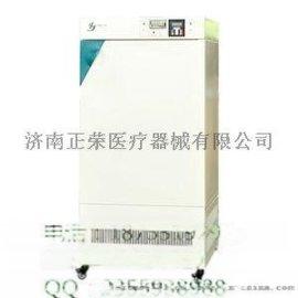 上海精宏霉菌培养箱MJPS-250-微生物培养箱